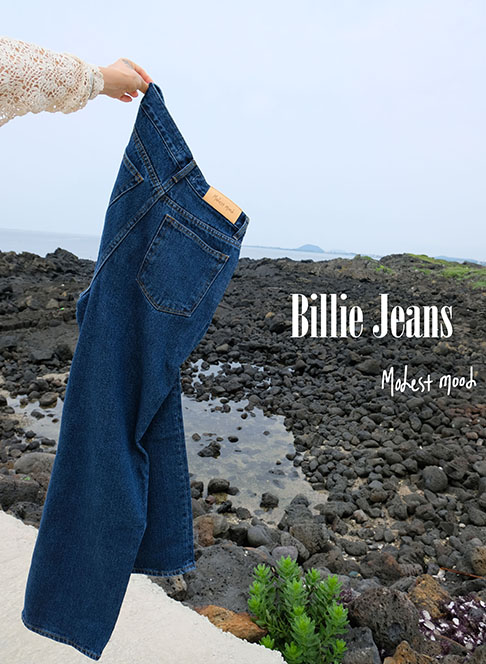MMD Billie Jeans [ 2 color ]